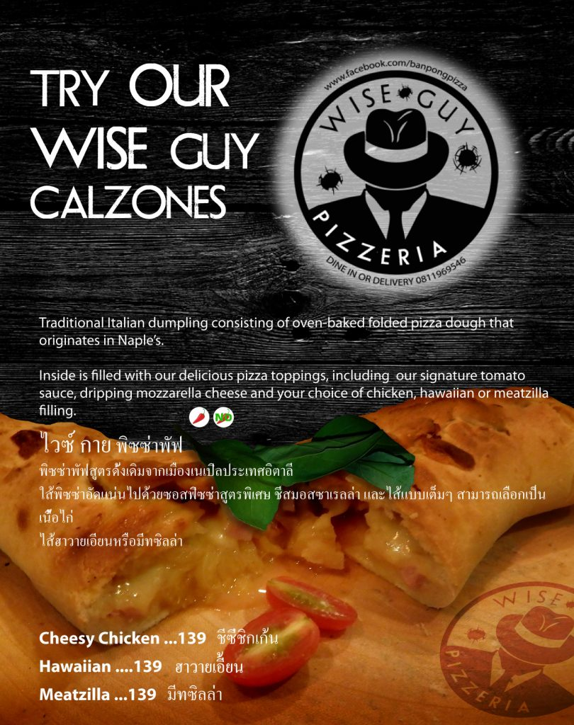 Wiseguy Pizzeria Ban Pong Wise Guy Pizzeria Calzone Wise Guy Pizzera Ban Pong WiseGuy Pizzeria Wise Guy Pizza